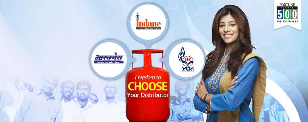 Gas Subsidy , my lpg