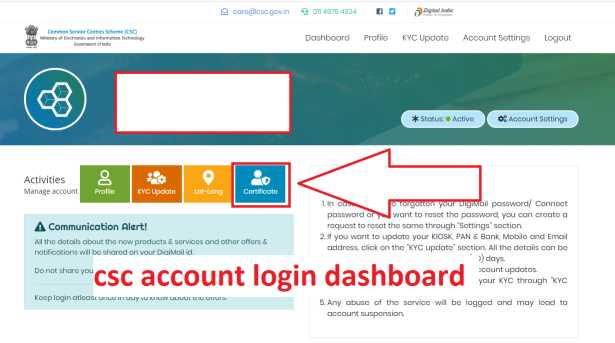 csc account login dashboard