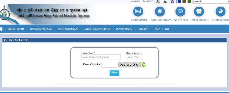 banglarbhumi gov , banglarbhumi.gov.in