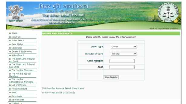 Apna Bihar Land Tribunal Order And Judgment