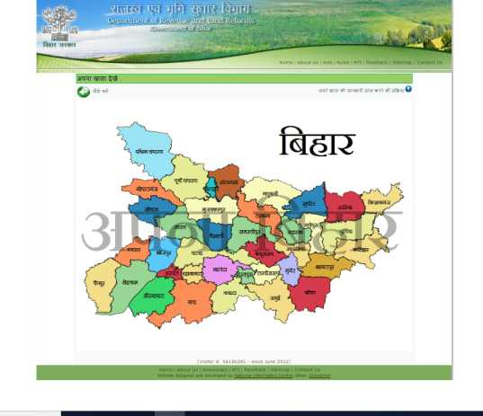 ApnaKhata Bihar Official Portal,apnakhata