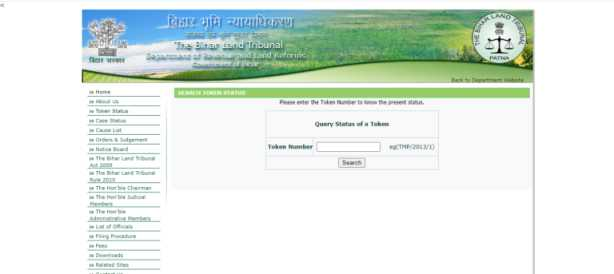 BIHAR LAND TRIBUNAL BIHAR TOKAN STATUS , Apna Khata Bihar , Apnakhata,bhulekh