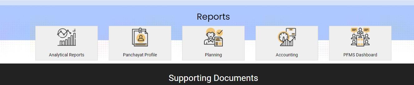 E gram swaraj Portal Reports , panchayati raj