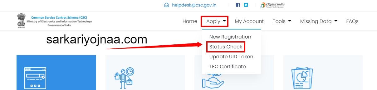 CSC Registration Application Status