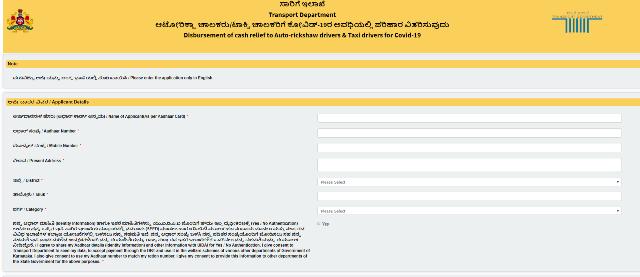 Seva Sindhu Driver 5000 Registration Process