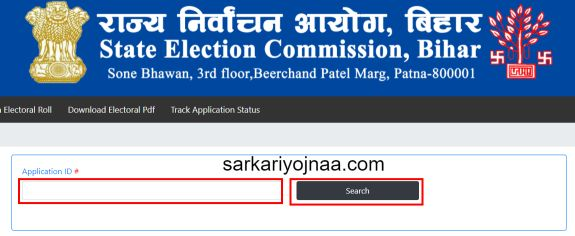 Voter Card Track application status