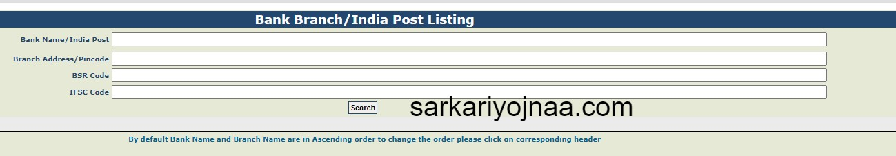 Bank Branch_indian Post Listing on PFMS Portal