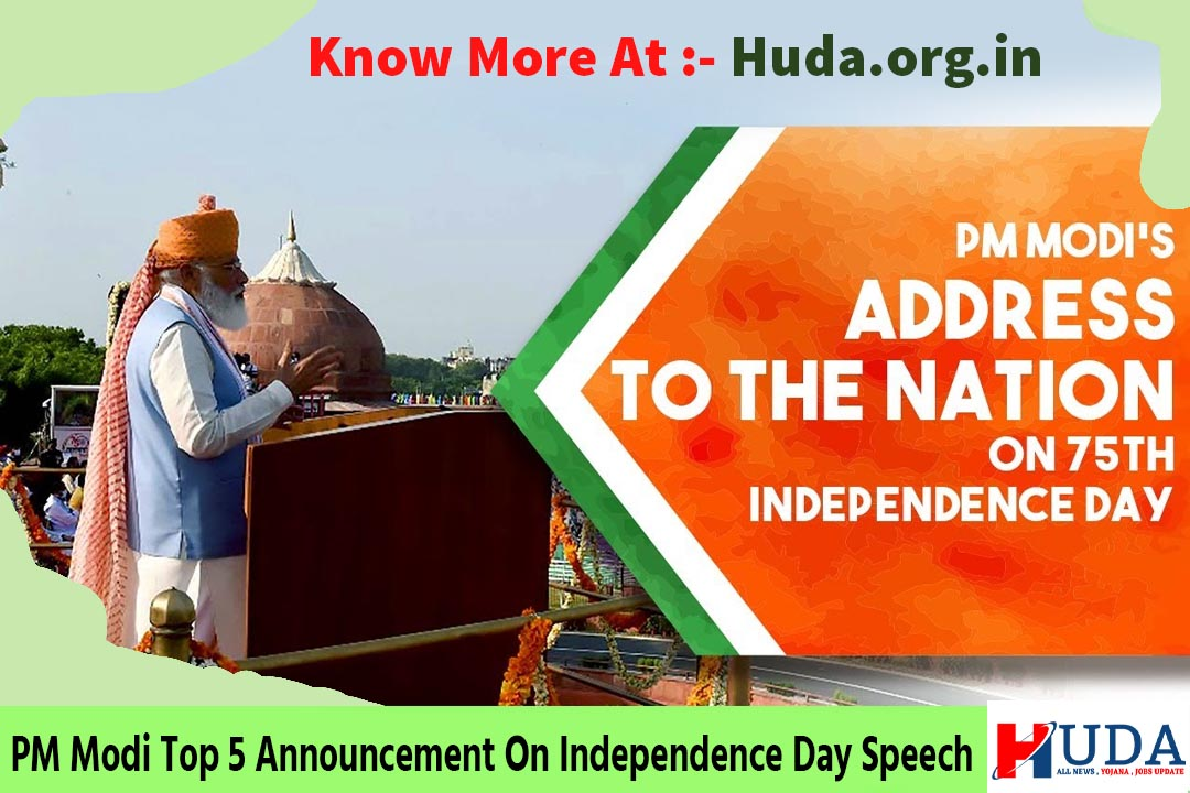 15 August 2021 PM Modi Top 5 Announcement On Independence Day Speech