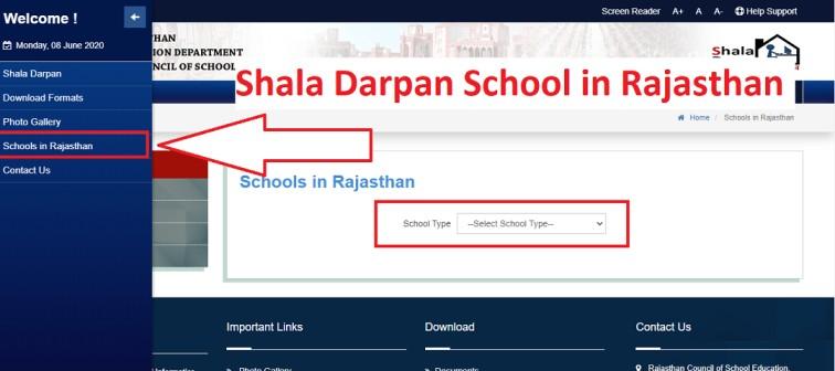 Raj Shala Darpan Suggestion For Citizen , shaladarpan school login