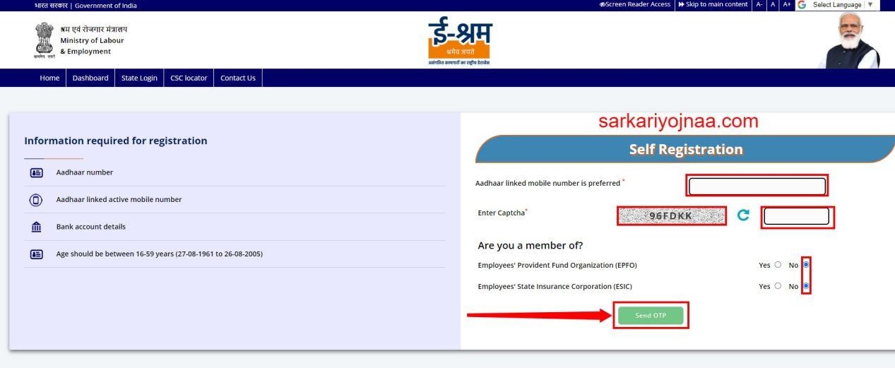 UAN Card Self Registration
