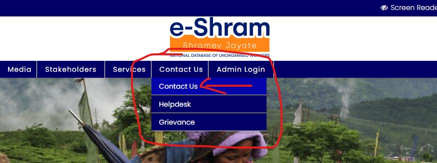 e shram contact us, e shram yojana, UAN Card, NDUW Card