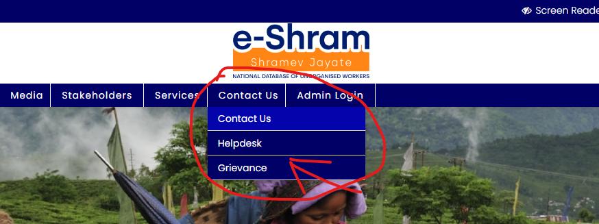 and shram grievance