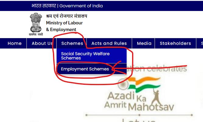 e shram portal employement scheme, ्रम ना, UAN Card, NDUW Card