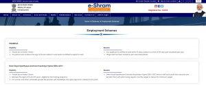 E-Shram Portal Login