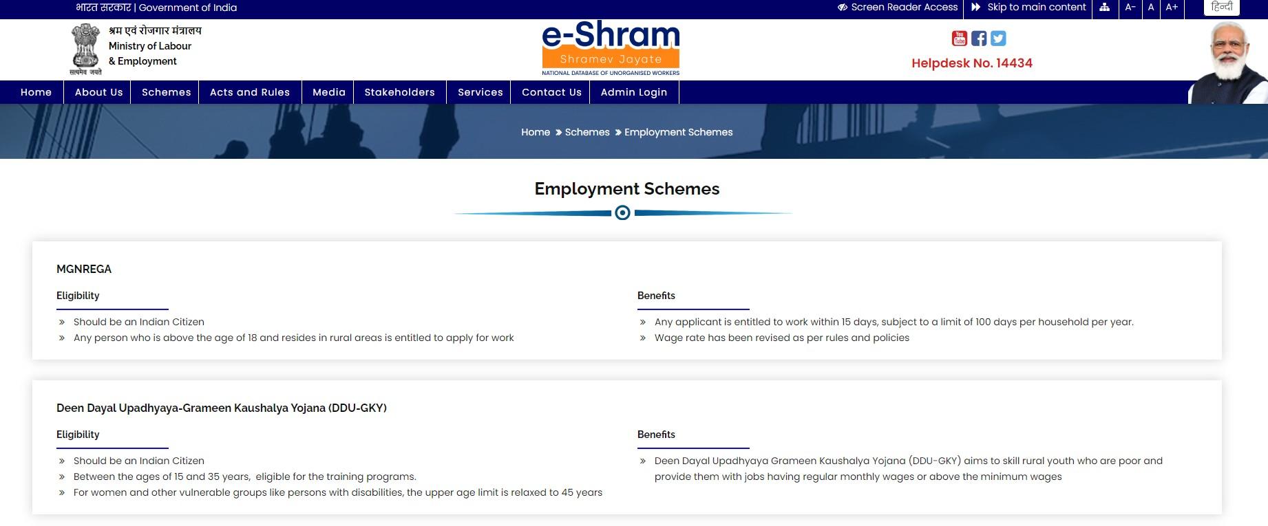 eshram portal Employment Schemes, e Shram Yojana, UAN Card, NDUW Card