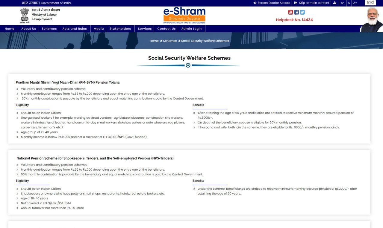nduw Social Security Welfare Schemes, ्रम ना, UAN Card, NDUW Card